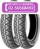 MICHELIN SM100 Estive